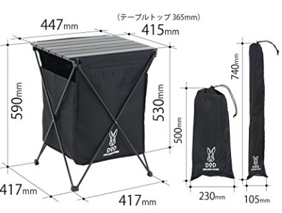 DODからテーブル機能付きゴミ箱ステルスエックスが発売されました