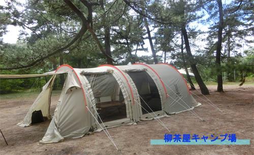 カマボコテント2の初キャンプはバーベキューパーティーの宴会幕
