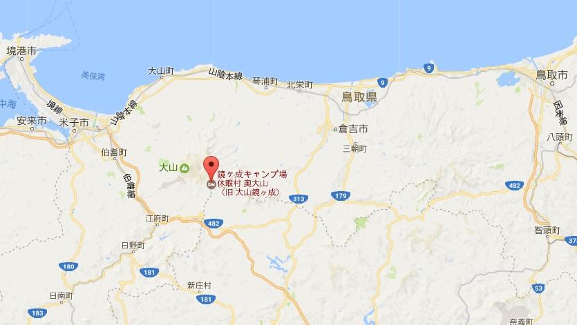 【鳥取県】休暇村奥大山鏡ヶ成キャンプ場ブログまとめ