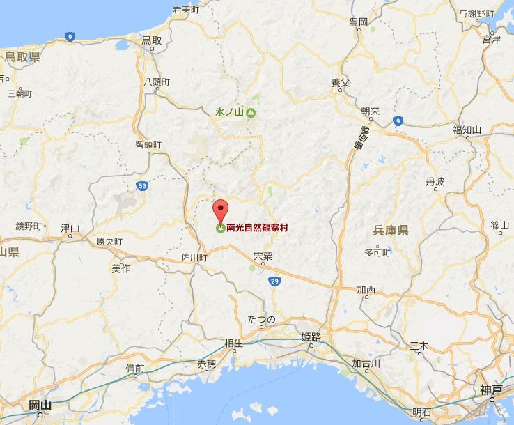 【兵庫県】南光自然観察村ブログまとめ