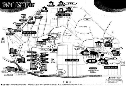 南光自然観察村の場内マップ
