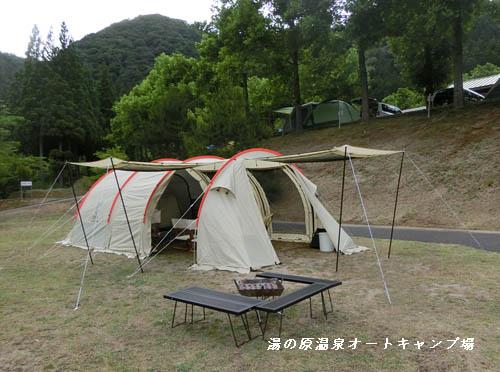 カマボコテント2の2回目キャンプは湯の原温泉オートキャンプ場①