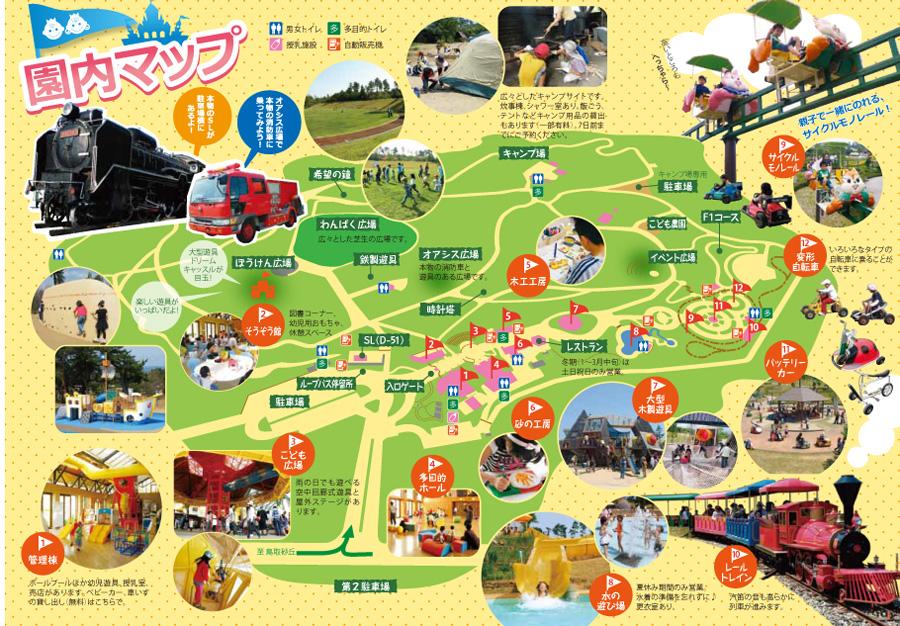 鳥取砂丘こどもの国の園内マップ