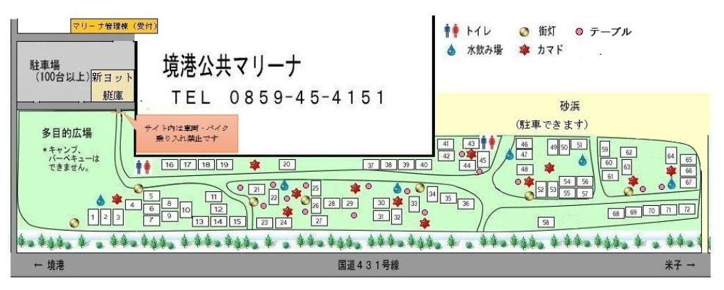 境港公共マリーナキャンプ場の場内マップ