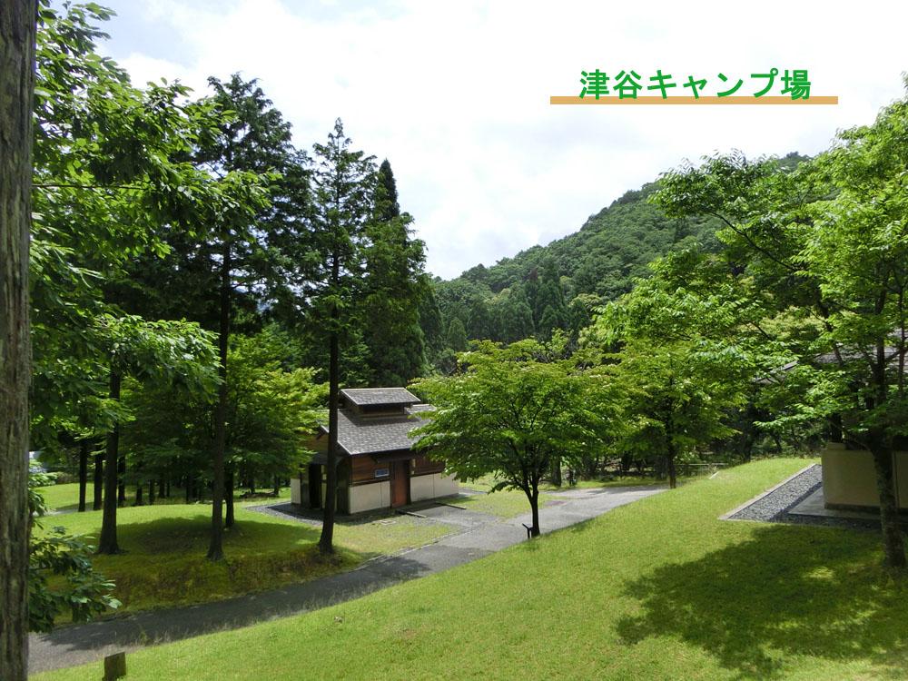 【岡山県】津谷キャンプ場の施設をブログで詳しく紹介します