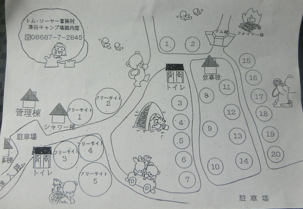 津谷キャンプ場の場内マップ