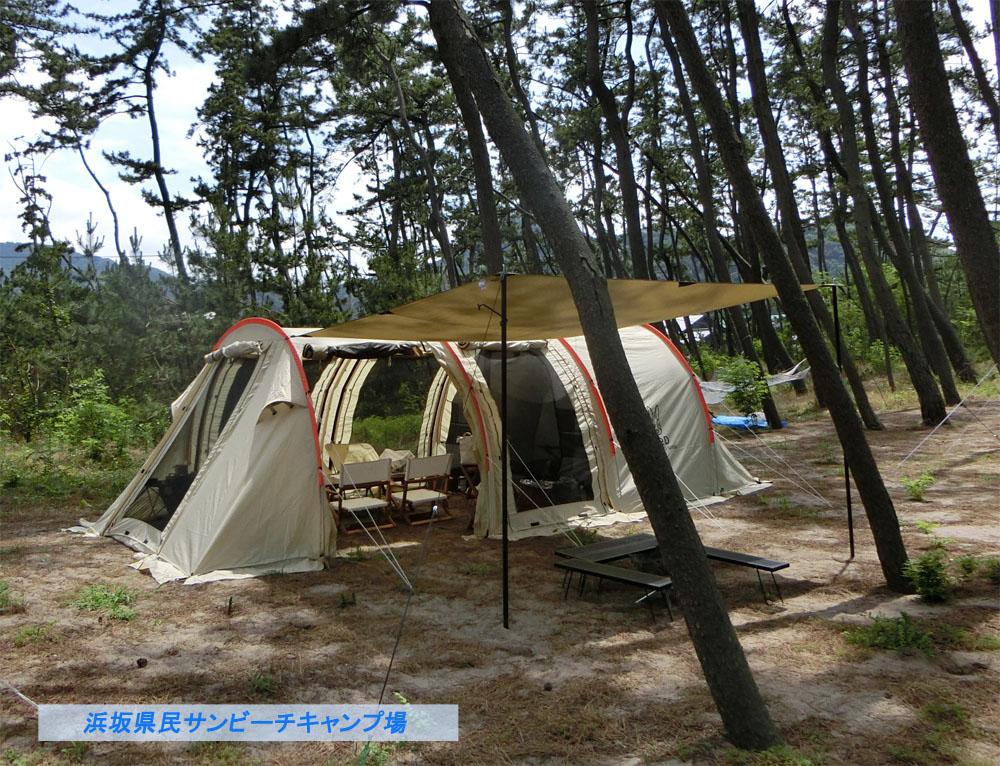 カマボコテント2で海の日キャンプ-浜坂県民サンビーチキャンプ場