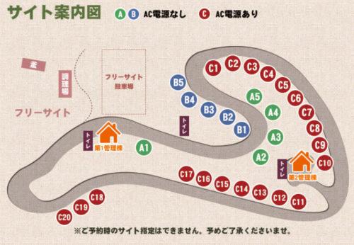 津黒高原キャンプ場の場内マップ