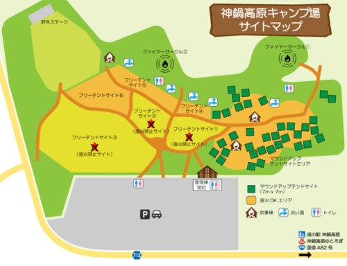 神鍋高原キャンプ場の場内マップ