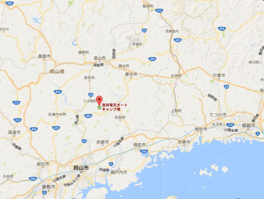 【岡山県】吉井竜天オートキャンプ場ブログまとめ