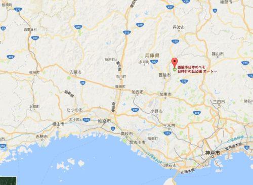 【兵庫県】日時計の丘公園オートキャンプ場ブログまとめ