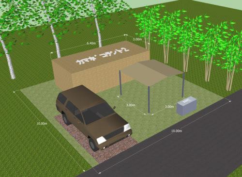 オートキャンプサイトでも車は駐車場に置きたい派