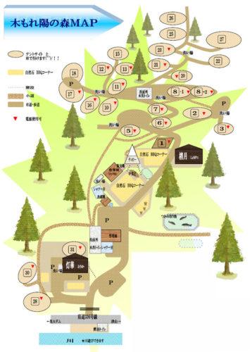木もれ陽の森キャンプ場の場内マップ