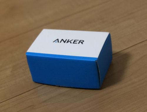 電源なしサイトで電源が必要な場合にANKERモバイルバッテリーが最適
