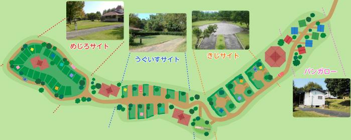 経ヶ丸オートキャンプ場の場内マップ