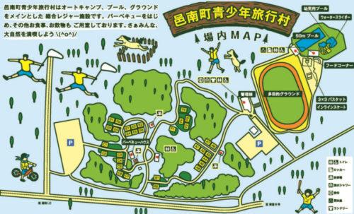 邑南町青少年旅行村の場内マップ