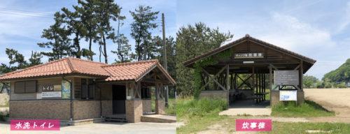 気比の浜キャンプ場のトイレと炊事棟