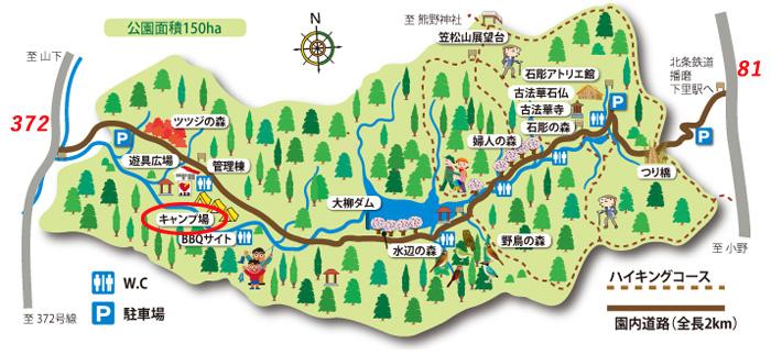 古法華自然公園キャンプ場全体図